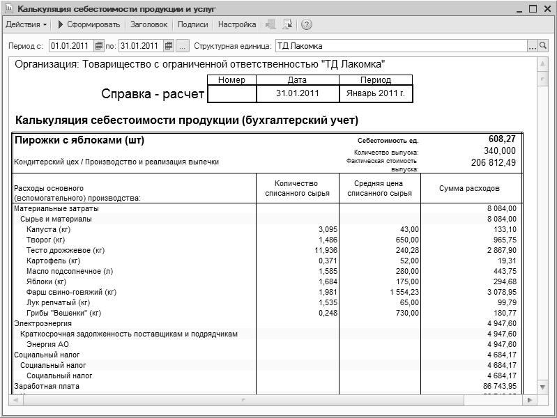 проверка государственной регистрации ип